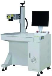 - Fiber Lazer Markalama Makinesi 20W 20x20cm MY20