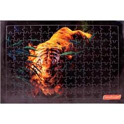 - Sublimasyon Puzzle A3 130 Parça Yap Boz